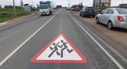 Новая разметка «Осторожно дети» появилась на дорогах 1-го сентября