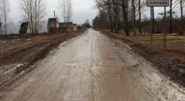 На средства нацпроекта БКД обновят около 5 км дорог Палкинского района