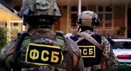 ФСБ задержала предполагаемого вербовщика террористов в Хабаровском крае