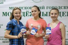 В Псковском городском молодёжном центре можно получить волонтёрскую книжку