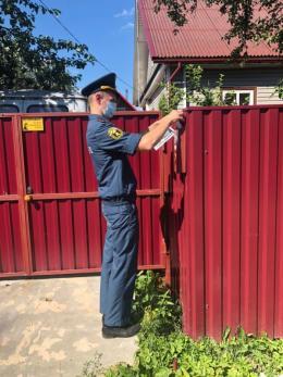 В Пушкиногорском районе  состоялся профилактический рейд по предупреждению пожаров